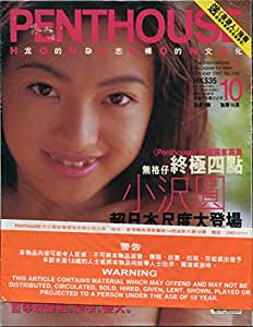 Hong Kong Tatler Magazine (Digital) - DiscountMags.com