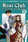 Host Club, tome 6 par Hatori