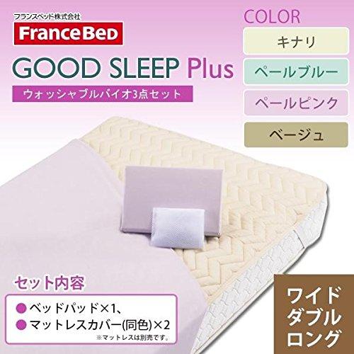 フランスベッド GOOD SLEEP Plus ウォッシャブルバイオ3点セット(ベッドパッドマットレスカバー) ワイドダブルロング ■1種類の内「キナリ」を1点のみです B07PVTCH5Y