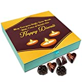 Chocholik Diwali Sweets - May Everyone Stuffs Your Mouth With Sweets This Diwali Chocolate Box - 9pc
