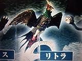 Eiji Tsuburaya selection all six Godzilla Ultra Q Gashapon: All six 1 Namegon 2 retry 3 Gomez 4 angular contact