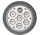 Ultimate Judaica Classic Passover Seder Plate (12'' Dia x 0.5'' H)