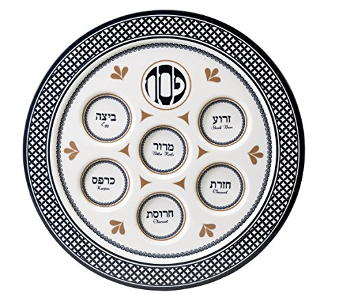 Ultimate Judaica Classic Passover Seder Plate (12'' Dia x 0.5'' H) by Ben&Jonah