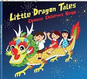 Shanghai Restoration Project Little Dragon Tales