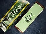 Naniwa 10000 Grit Japanese Whetstone Super Stone