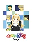 ITAZURA NA KISS SONG BOOK(+PICTURE BOOK)(ltd.)