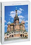 St. Basil's Cathedral, Moscow 1000 Piece Puzzle