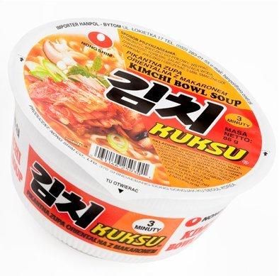 zojirushi mug bag - 5