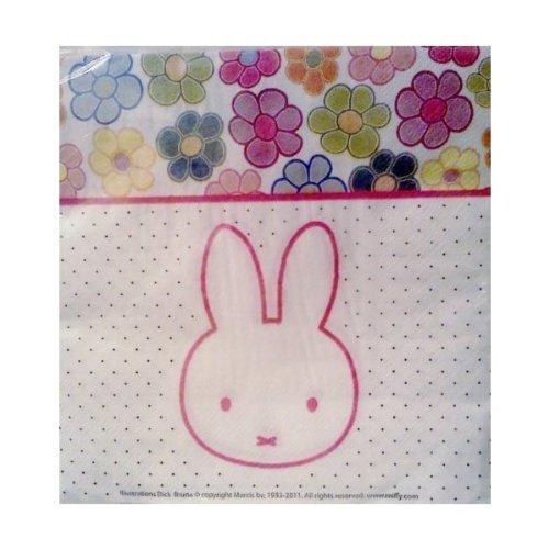 Miffy / Nijntje Bunny Rabbit Birthday Party Beverage Napkins ~ 20 Count by Momentum Brands