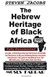 The Hebrew Heritage of Black Africa