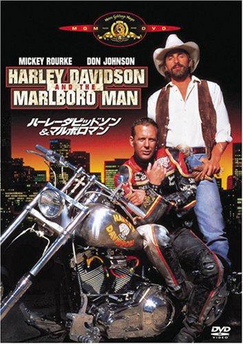Harley Davidson and the Marlboro Man [DVD]