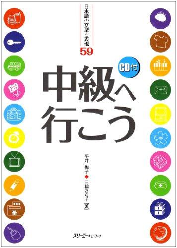 Learning Japanese: No English Translation (Japanese Edition)