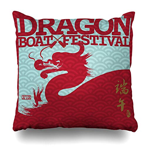 Suesoso Decorative Pillows Case 18 X 18 inch Festive East Asia Dragon Boat Festival Chinese Characters Throw Pillowcover Cushion Decorative Home Decor Nice Gift Garden Sofa Bed Car -