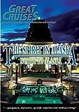 Great Cruises - The Spirit in Alaska - North to Alaska