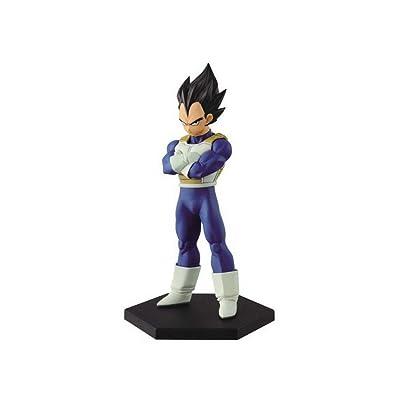 Banpresto Dragon Ball Z DXF Chozoushu Vegeta Figurine, 3296580329731, 13cm