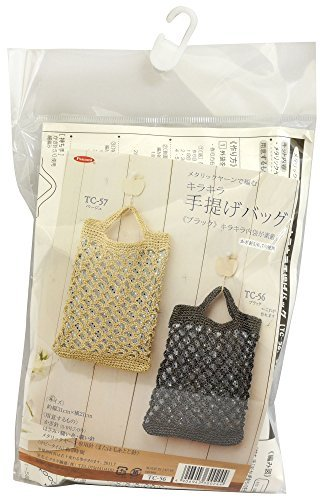 Knitting kit glittering handbag bag Black by TAKAGI