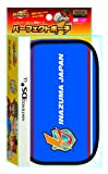 Inazuma Eleven only pouch Perfect DSi LL (new pattern)