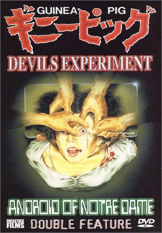 guinea pig devil's experiment