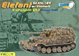 : DRAGON ARMOR 1/72 Scale Prefinished Fully-Detailed Model, German WWII Sd.Kfz.184 Elefant Antitank Gun with Zimmerit, 3/sPzJgAbt 653 #332, Poland 1944 60123