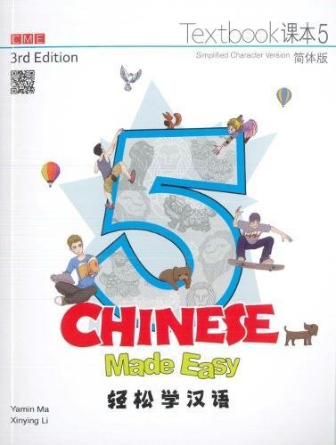 Download Chinese Made Easy 3rd Ed (Simp) Textbook 5 (English and Chinese Edition) pdf epub