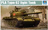 trumpeter 1 35 pla - Trumpeter TRP05537 1:35 PLA Type 62 Light Tank [MODEL BUILDING KIT]