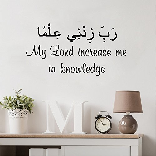 Vinyl Wall Art Inspirational Quotes and Saying Home decor Decal Sticker Islamic Quran Arabic Calligraphy my lord increase me in knowledge For Muslim living room by freamc