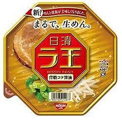 日清 ラ王 背脂コク醤油