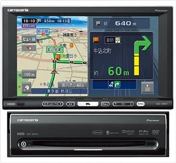 Pioneer DEH-P5700MP MP3 CD Radio de coche - con iPOD adaptador: Amazon.es: Electrónica
