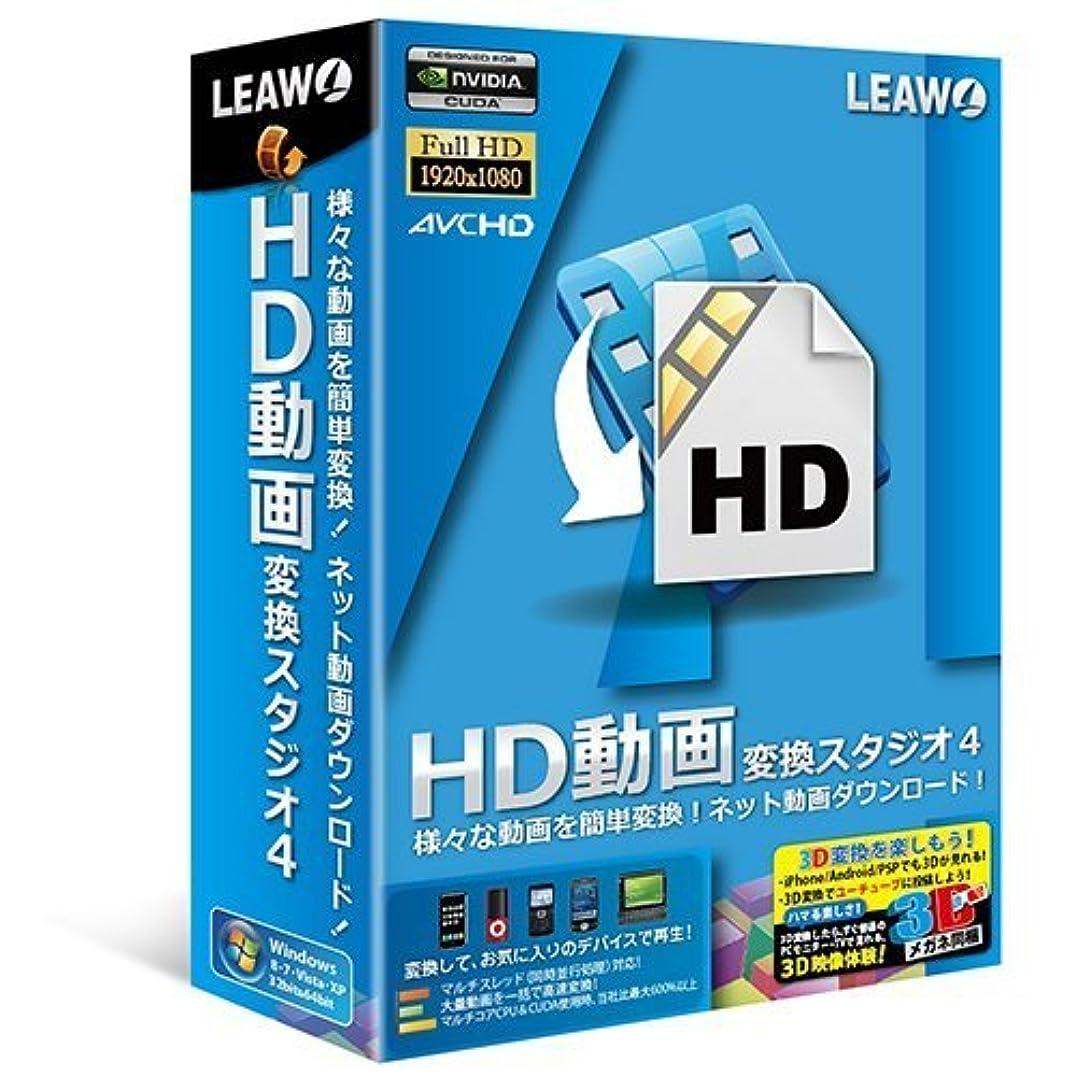 一受け入れるタービンBD&DVD変換 スタジオ 4  -ブルーレイ?DVD動画変換ソフト -