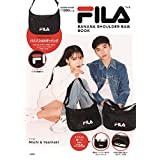 FILA BANANA SHOULDER BAG BOOK