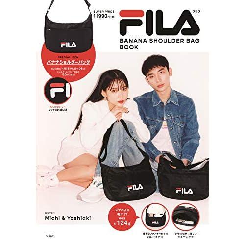 FILA BANANA SHOULDER BAG BOOK 画像