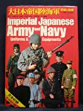 Imperial Japanese Army and Navy Uniforms and