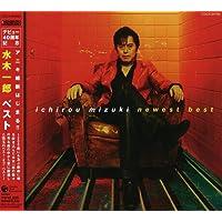 Mizuki Ichiro Best