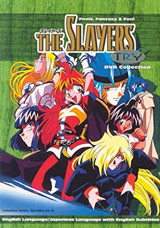 The Slayers Try DVD Collection: Amazon.fr: DVD & Blu-ray