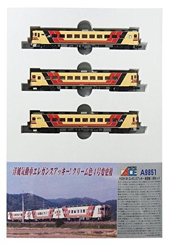 マイクロエース Nゲージ キロ59・29・エレガンスアッキー 新塗装 3両セット A9851 鉄道模型 ディーゼルカーの商品画像