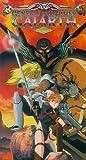 Genesis Surviver Gaiarth Stage 1 [VHS]