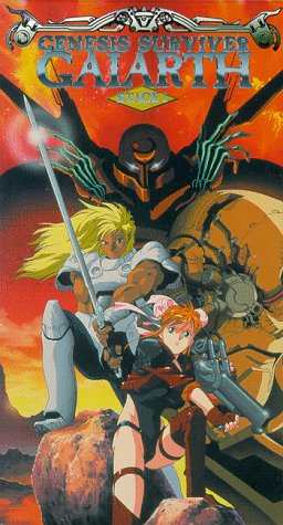 Genesis Surviver Gaiarth Stage 1 [VHS] ()