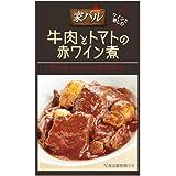 アライド 家バル 牛肉とトマトの赤ワイン煮 85g