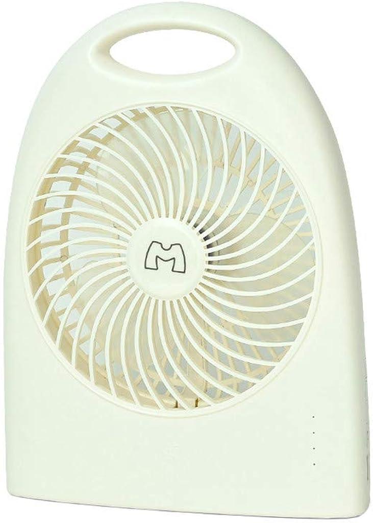 Winner666 6 Inch Desktop Fan Rechargeable Portable USB Powered Cooling Fan 4800mAh Desktop Fan