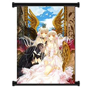 "Chobits Anime Fabric Wall Scroll Poster (32""x42"") Inches"