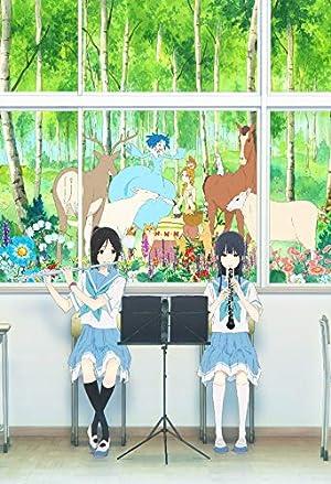 リズと青い鳥[Blu-ray]