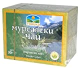 2 Pack Mursal (Mountain) Tea Local Product From Pirin - 30 G. Natural Bulgarian Product!