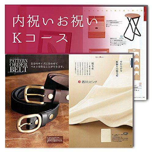 たき新 カタログギフトお祝い内祝い Kコース(グルメ、ファッション、日用品) B07D71NVNS