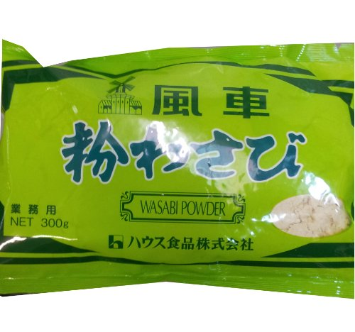 Organic Wasabi Powder 300g /Thai 1pack by thai star