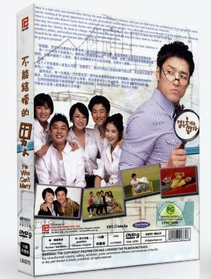 The Man Who Can't Get Married / He Can't Marry Korean Tv Drama Dvd English Sub NTSC All (16 Episodes) Licensed by PK