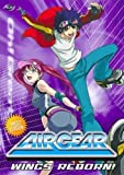 Air Gear, Vol. 4: Wings Reborn by Section 23