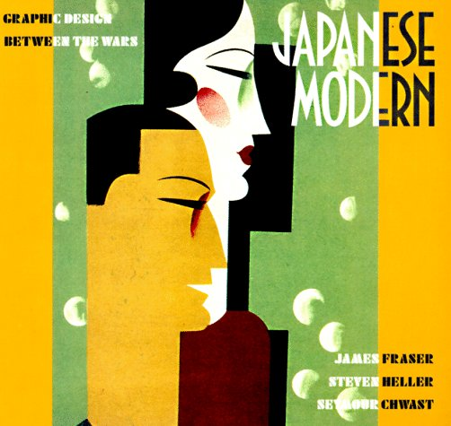 japanese modern graphic design between the wars