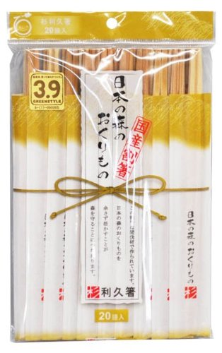 Buy disposable chopsticks pack of 20