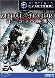 Medal of Honor: European Assault [Japan Import]