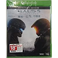 Halo 5: Guardians for Xbox One